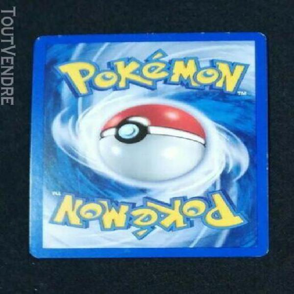 pokemon ex gardiens cristal holo inv n° 39/100 pifeuil