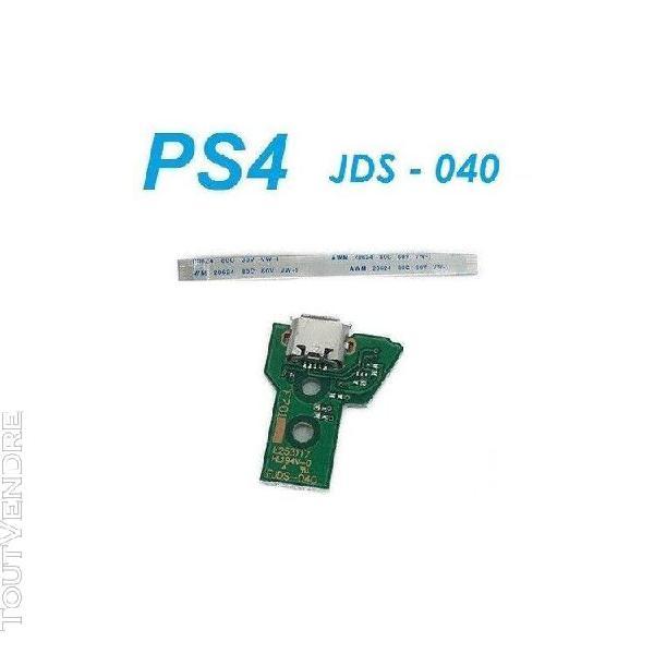 Connecteur alimentation micro usb de charge new manette dual