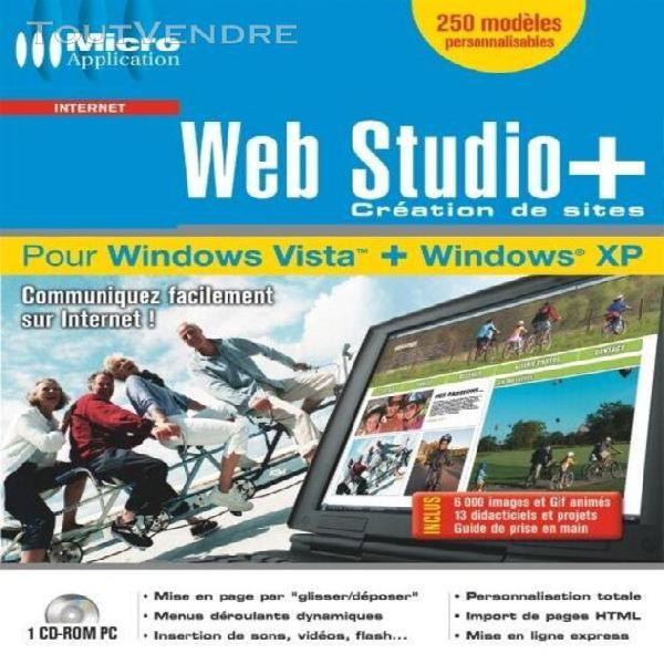 web studio +