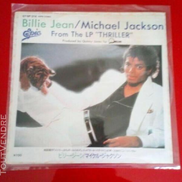 Michael jackson sp japon billie jean