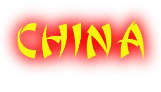 Cours de chinois pour enfants