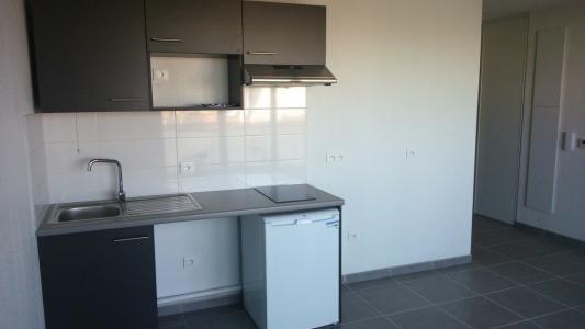 Appartement à vendre toulouse 2 pièces 41 m2 haute garonne