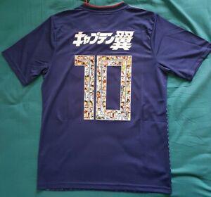 Maillot japon olive et tom num 10 shipping 3/4 weeks japan
