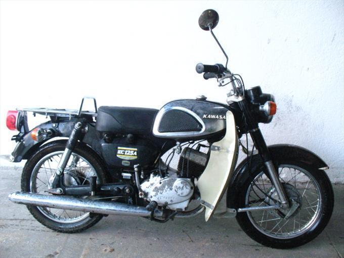 Kawasaki autres essence vitrolles 13 | 1190 euros 16084364