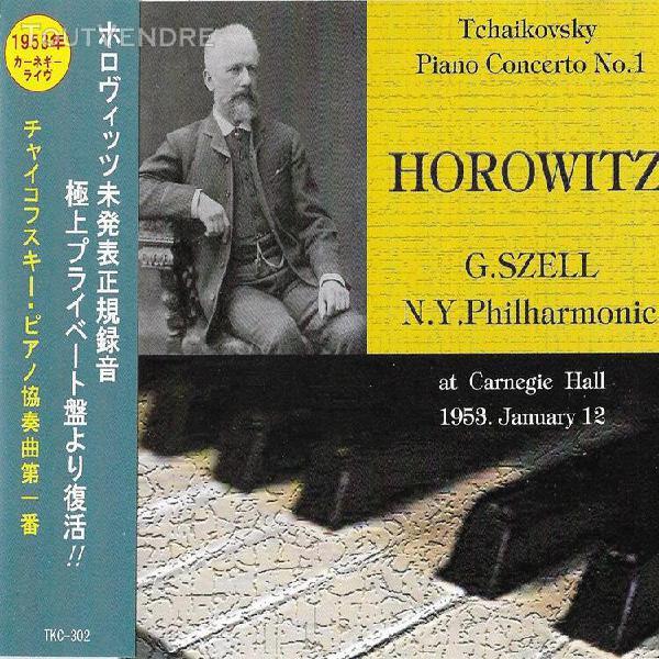 Horowitz live: tchaikovski concerto chopin sonate liszt