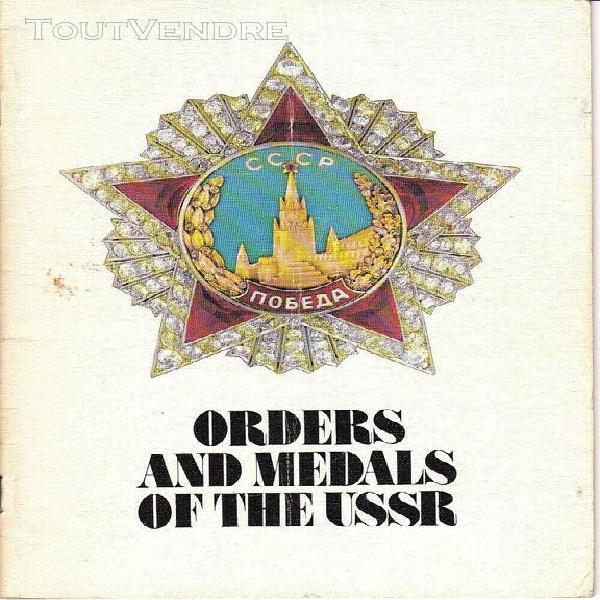 Urss armee 1918-1991 livre insignes et decorations # 3