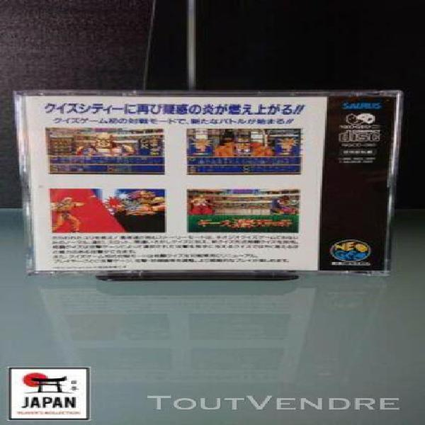 The king of fighters quizz - neo geo cd japan - etat excelle