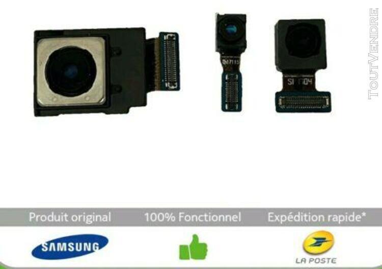 Kit camera s8 plus + avant + arrière