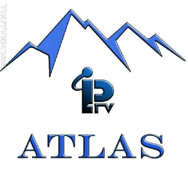 Atlas pro officielle