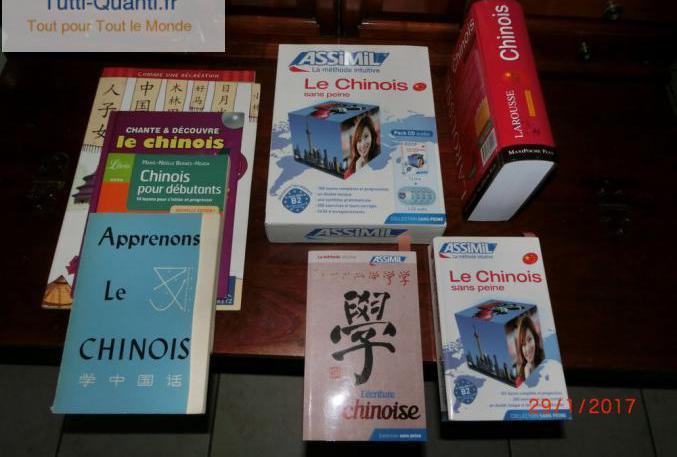 Méthode de chinois a s s i m i l + divers ou...