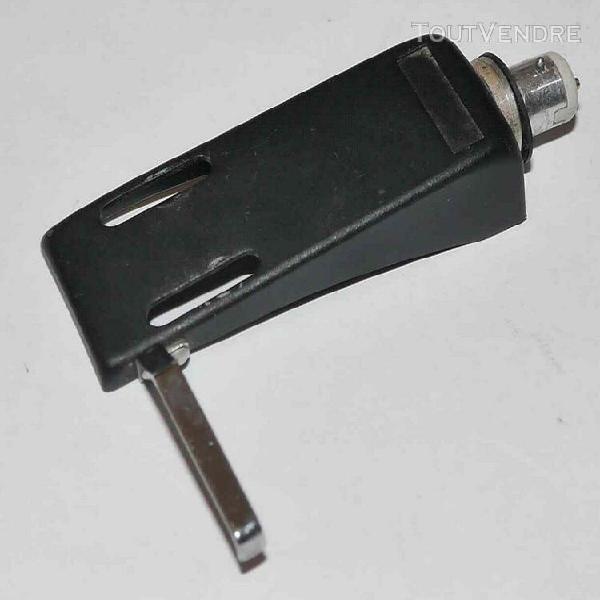 Porte cellule vintage occasion en métal pour platine