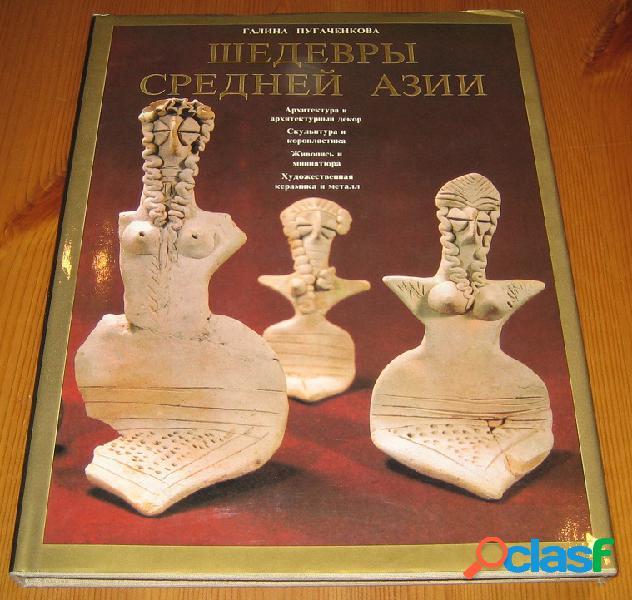 Chefs d'oeuvre d'asie centrale, galina pougatchenkova