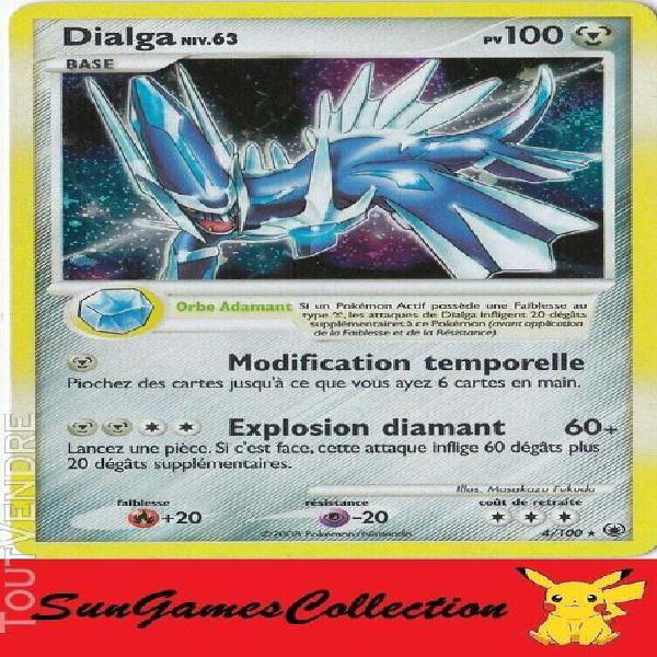 carte pokemon dialga holo 4/100 d&p aube majestueuse excelle