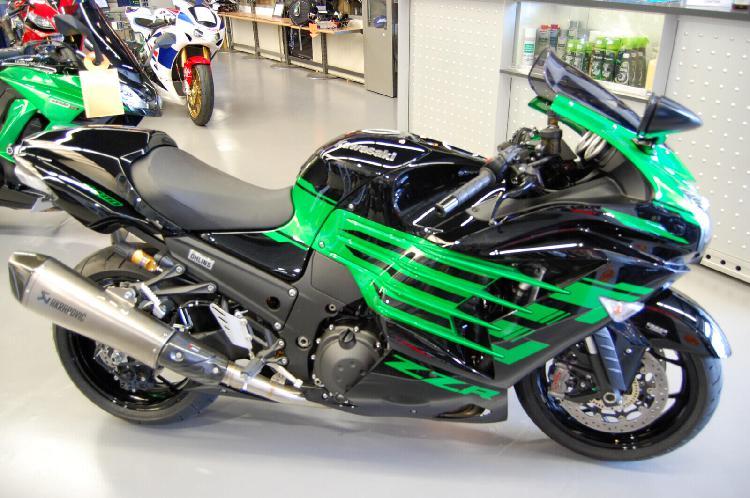 Kawasaki zzr 1400 essence compiegne 60 | 18790 euros 2020