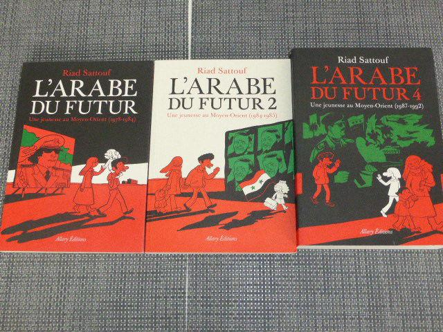 Lot l'arabe du futur riad sattouf occasion, rueil-malmaison