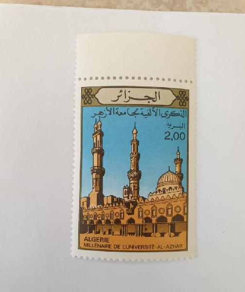Timbres algérie 1975 1000 eme anniversaire 1 euro avec go