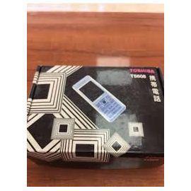Toshiba ts608 argent