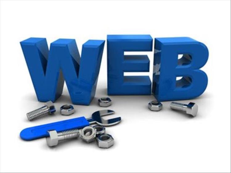 Webmaster & site internet
