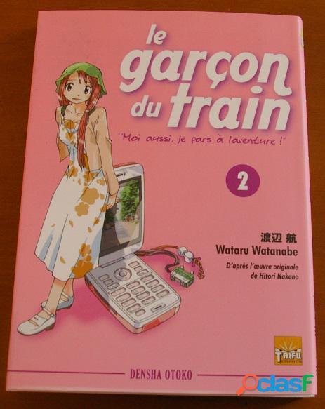 Le garçon du train n°2, wataru watanabe