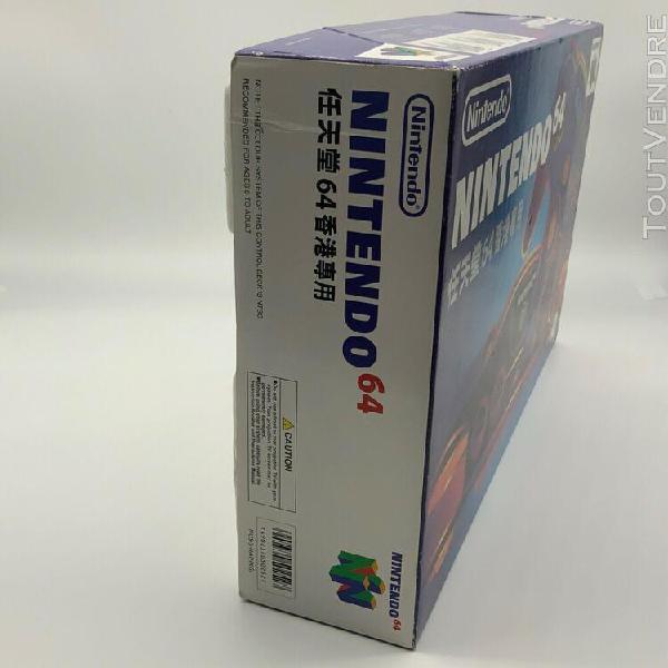 console rare - nintendo 64 - n64 - hong kong hk - nintendo -