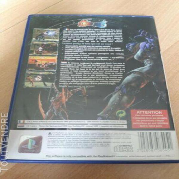 Jeux vidéo bloody roar 3 ps2 complet vf