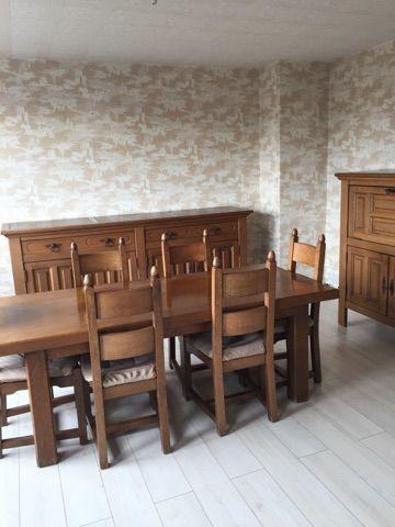 Salle à manger occasion, saint-pol-sur-mer (59430)