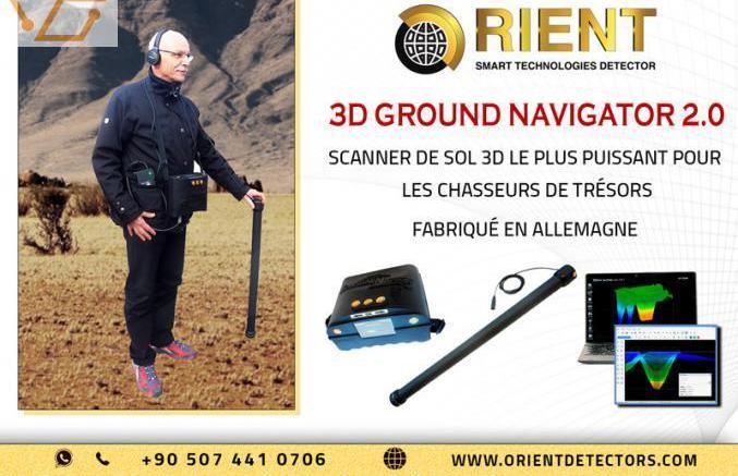3d ground navigator 2 trouvez visuellement d&...