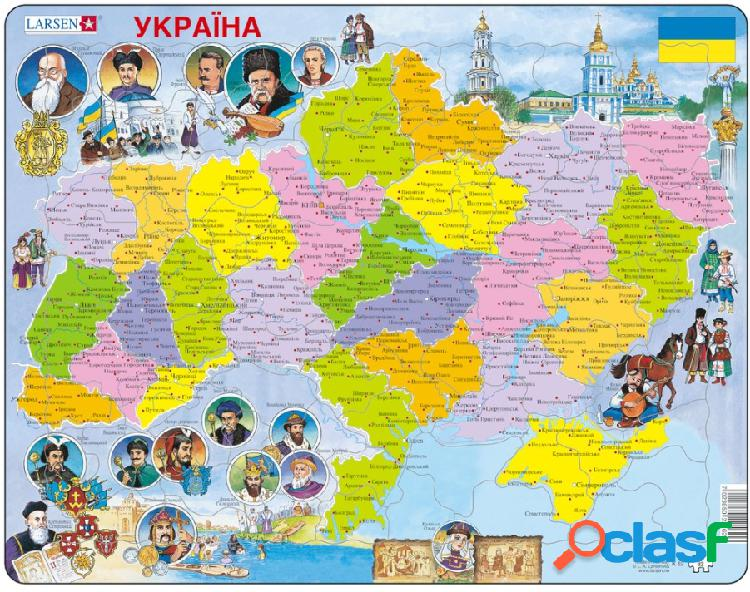 Puzzle cadre - carte de l'ukraine (en ukrainien) larsen
