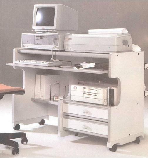 Bureau pour micro ordinateur occasion, montesson (78360)