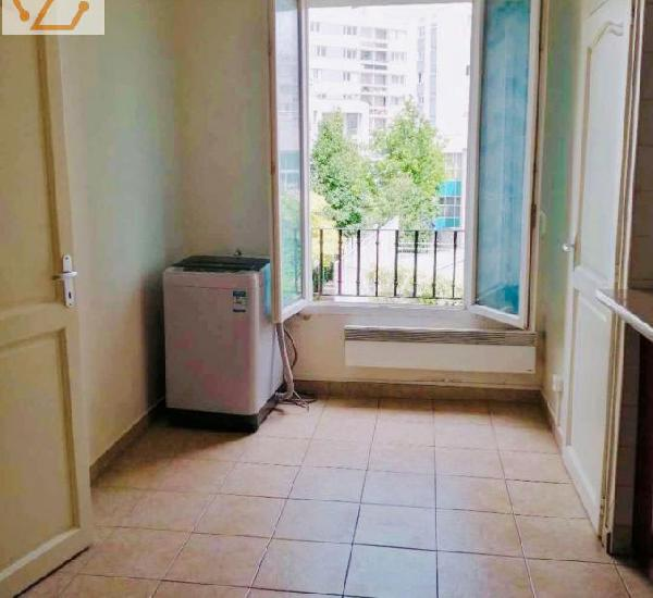 Immobilier vente appartement paris 75018 2 pi...