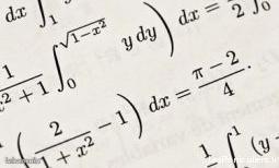 Cours particuliers mathématiques lycée / collège