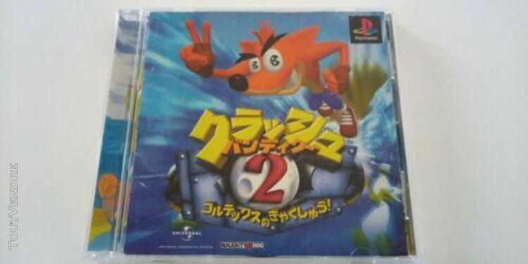 Crash bandicoot 2 - sony playstation 1 (ntsc japan) ps1