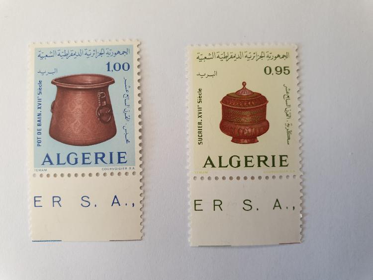 Timbres algérie 1974 anniversaire poterie neuf -1 euro