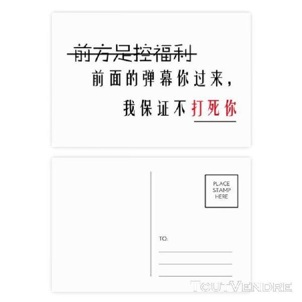 Mots de vid¿¿os en ligne chinois carte ¿¿tablie 20pcs