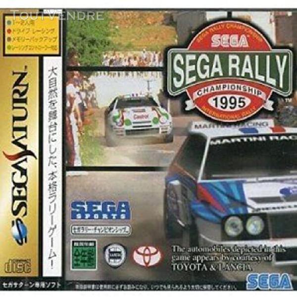 Sega rally championship[import japonais]