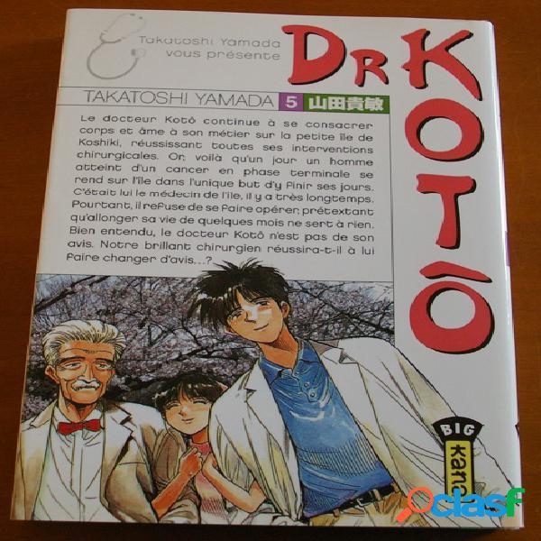 Dr koto n°5, takatoshi yamada