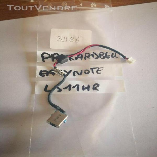 Connecteur de charge alimentation packard bell ls11hr (3986)