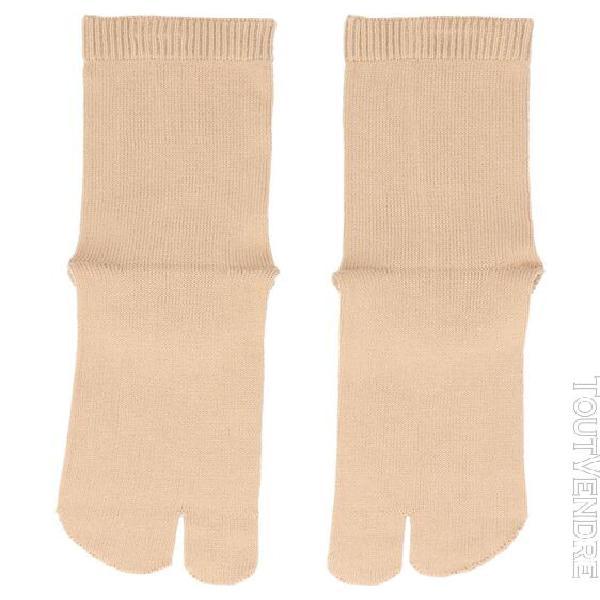 Maison margiela femme s51tl0042s17264119 beige chaussettes