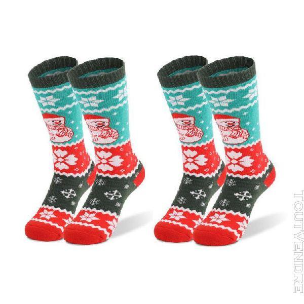 lot de 2 chaussettes de ski enfant randonnée alpinisme