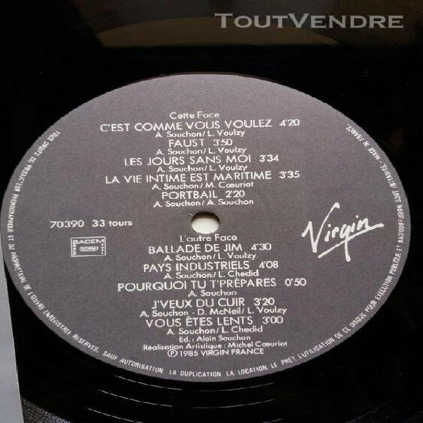Alain souchon comme vous voulez de 1985 vinyle lp 33t chanso