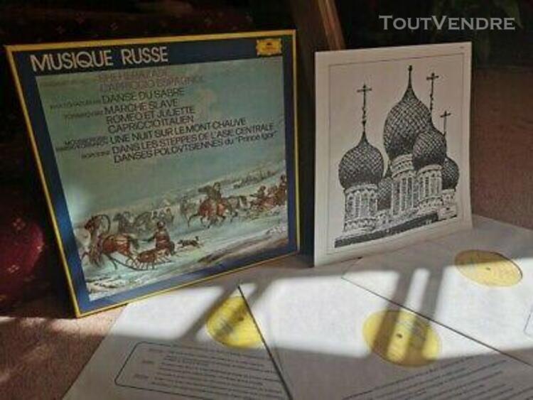Rimsky tchaikovsky borodin... russian orchetral music / dg f