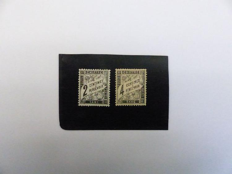 Timbre taxe 11 et 13 neuf neuf, le havre (76610)