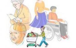auxiliaire de vie / aide à domicile
