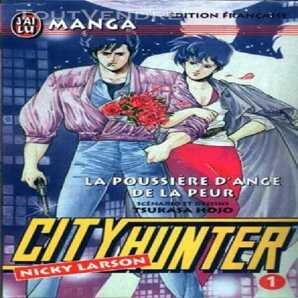 city hunter - tome 1: le poussière d'ange de la peur