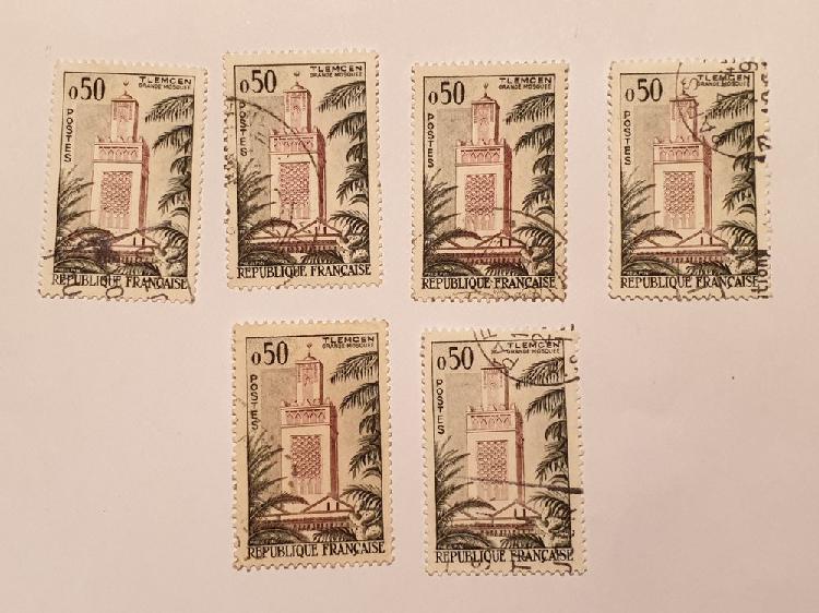 Timbre france mosquée de tlemcen en algérie (1960) 0.30