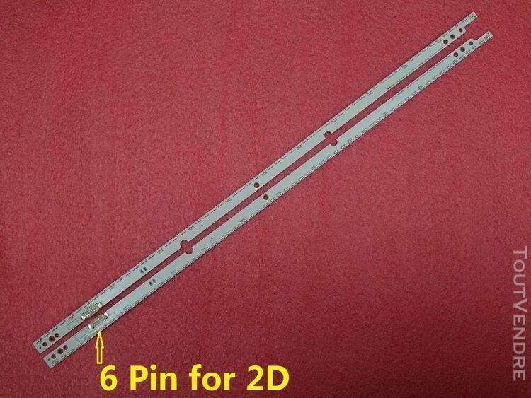 Informatique industrielle et accessoires 60led 572mm led ban
