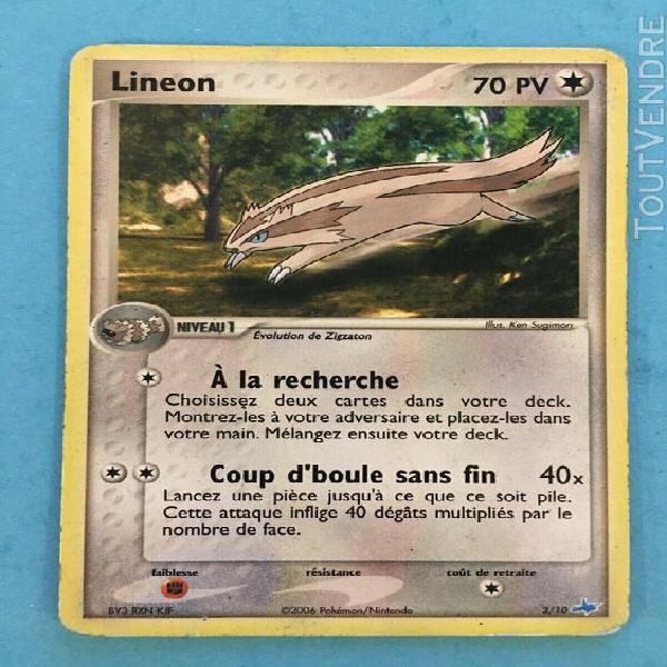 Lineon carte pokemon fr n°3/10 70pv ex: trainer kit 1 latio