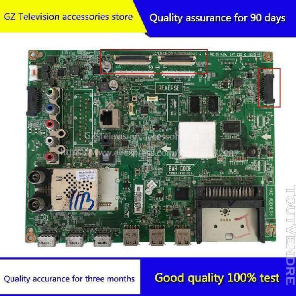 Informatique industrielle et accessoires bonne qualité pour