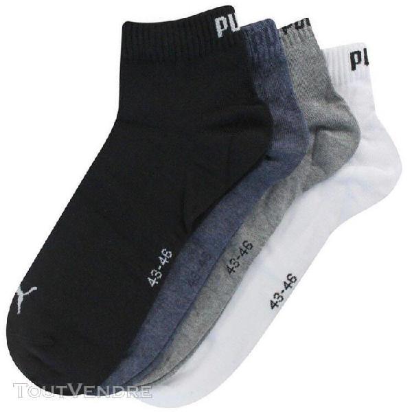 Coffret 4p chaussettes homme/femme noir puma