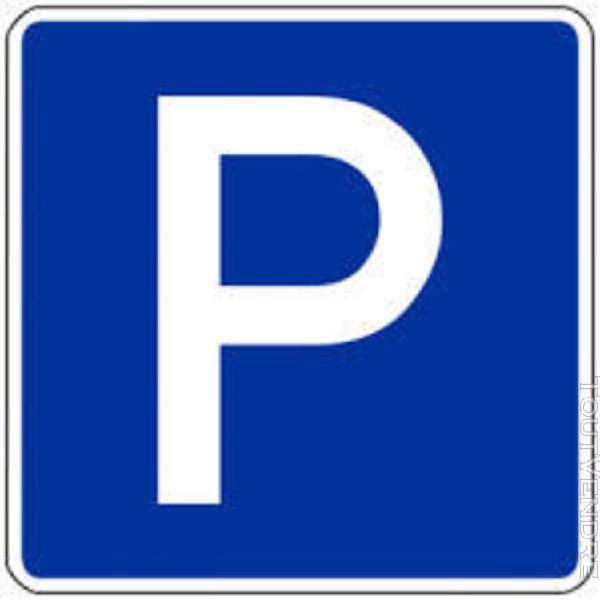 Emplacement de parking securisé